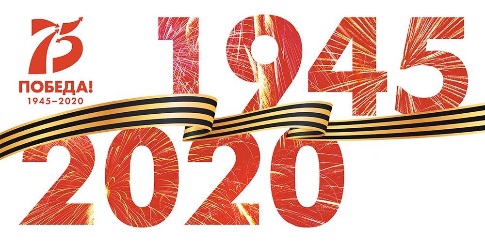 открытки к юбилею 70 летию победы она время пользовалась