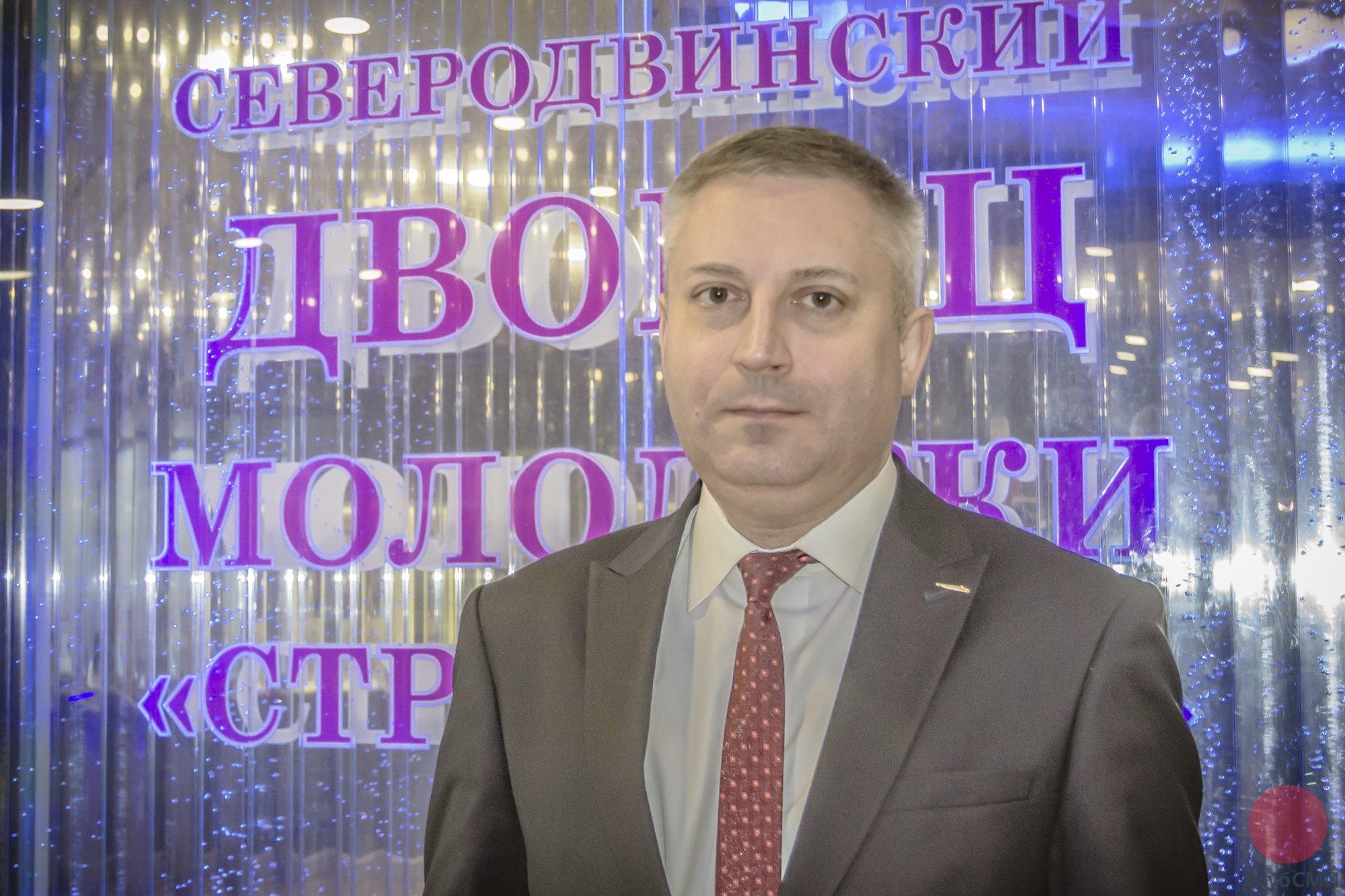 Мэр Северодвинска Игорь Скубенко в ДМ Строитель