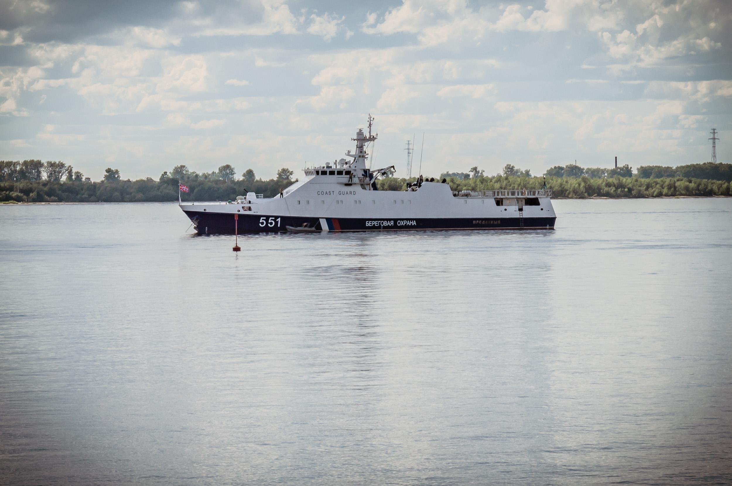 сторожевой корабль береговой охраны «Преданный»,