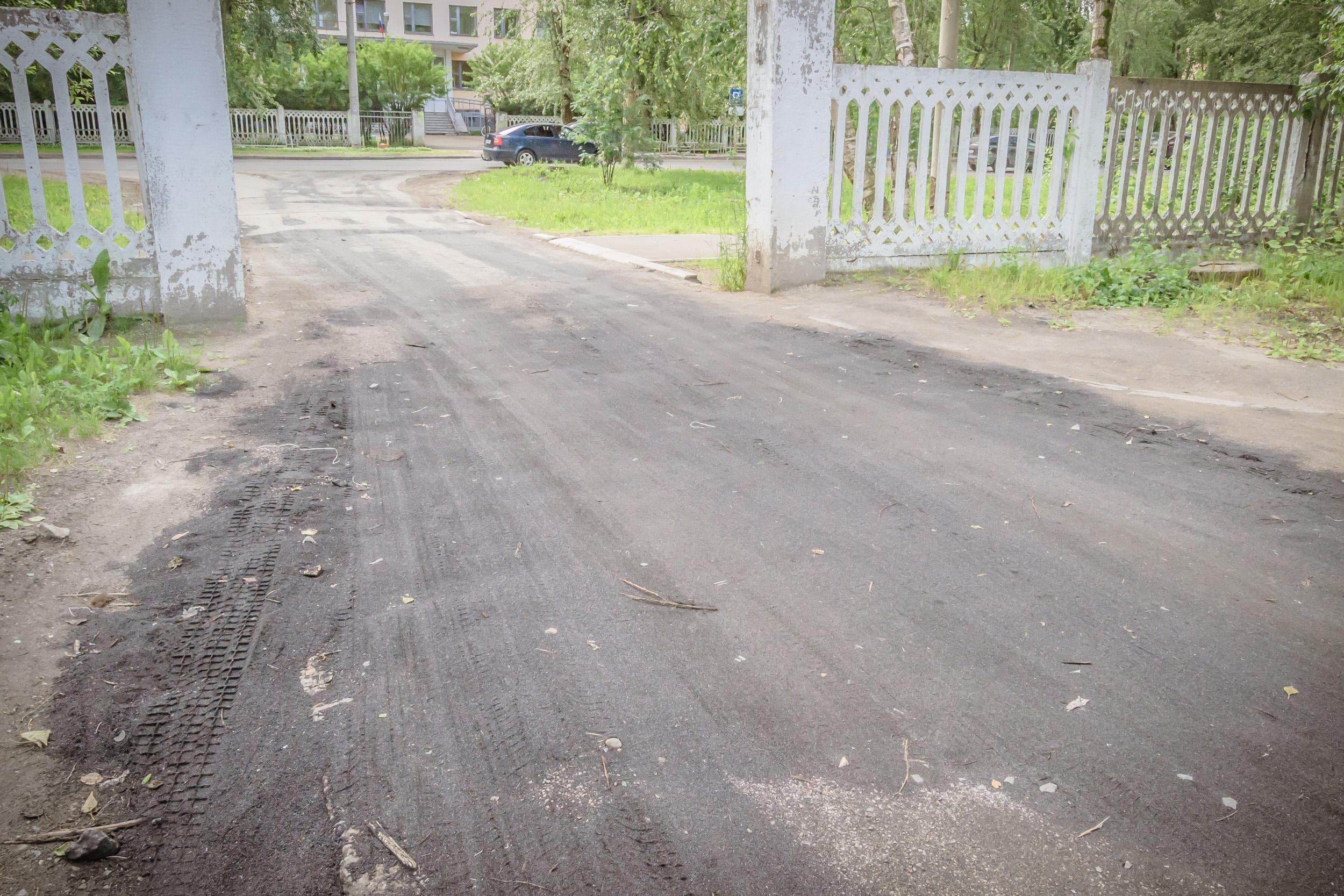 Въезд в Женскую консультацию Северодвинска
