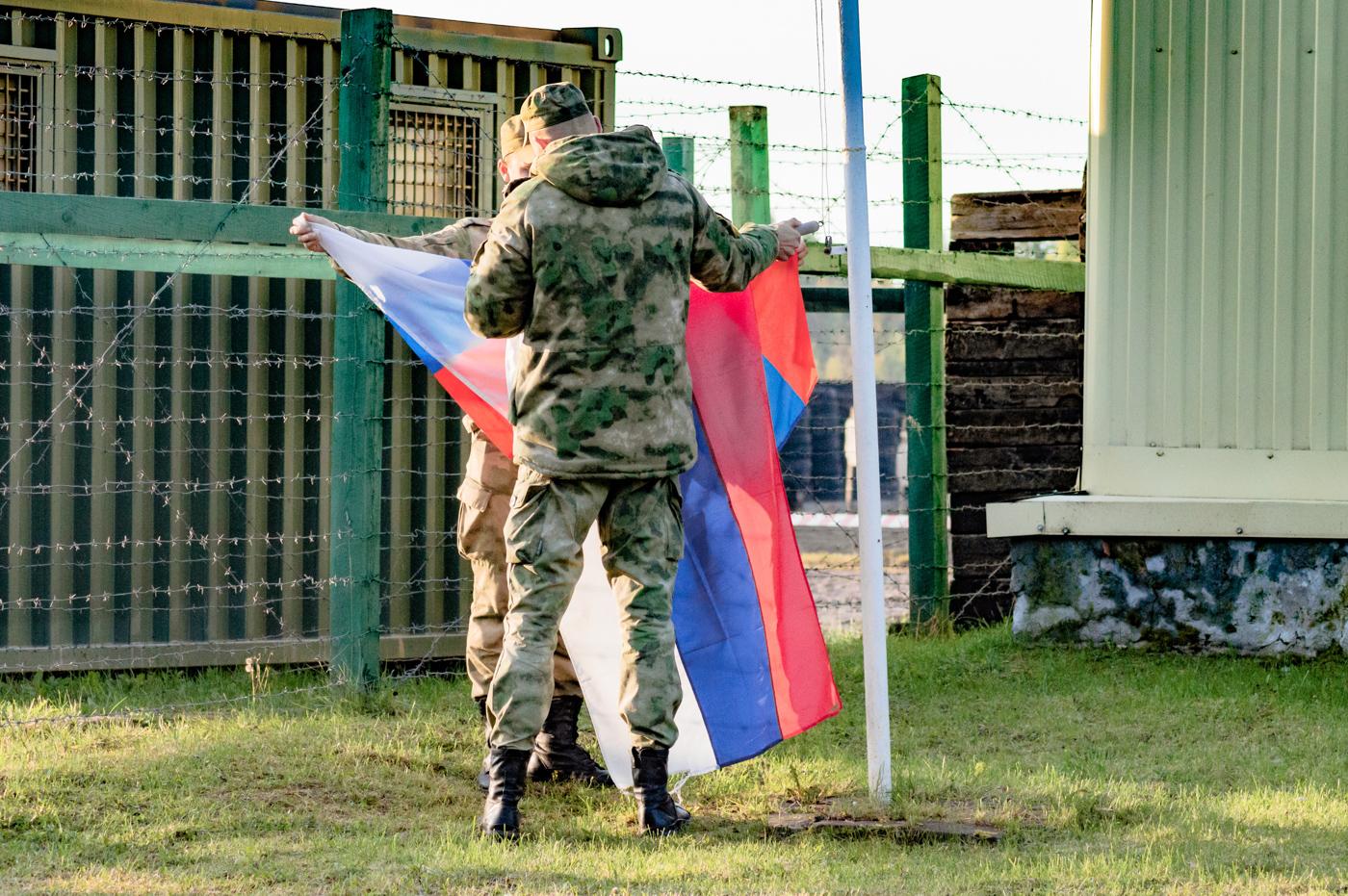 Подготовка флага