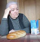 В Северодвинске пройдут мероприятия, посвященные Дню старшего поколения
