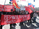 В Северодвиске проведут акции профсоюзов в рамках Всемирного дня действий «За достойный труд!»